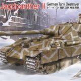 Amusing Hobby Jagdpanther II 1/35