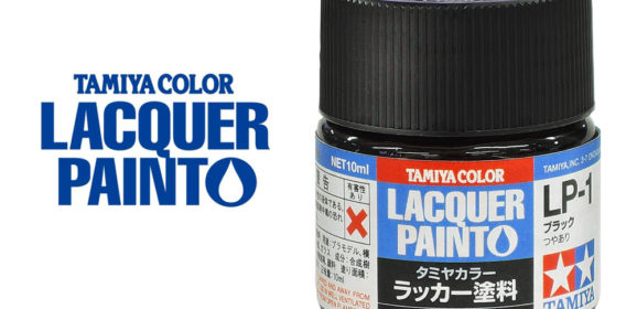 New product – Tamiya Color Lacquer Paint