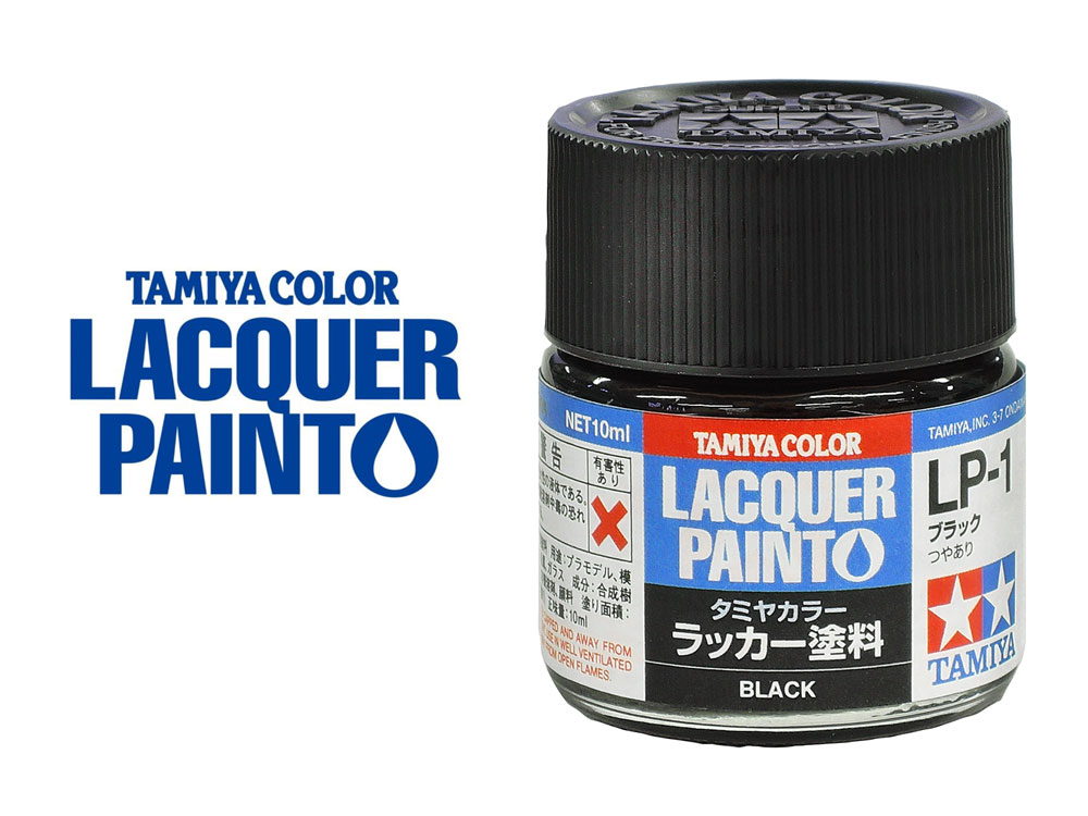 New Product Tamiya Color Lacquer Paint Scale Models And Reviews